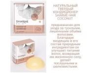 Кондиционеры для волос (2)